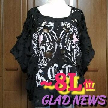 M~/GLADNEWS☆穴あきハードダメージカットソー