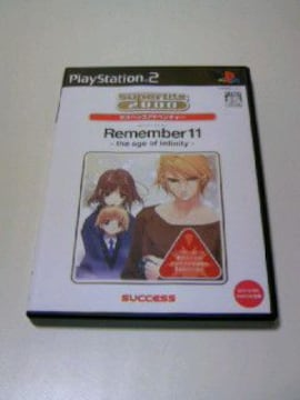 PS2 Remember11/サスペンスアドベンチャーゲーム リメンバー11 ジエイジオブインフィニティ