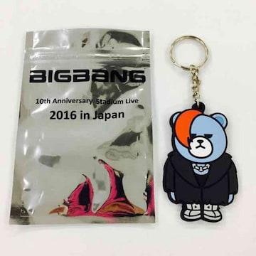 BIGBANG G-DRAGON ジヨン キーホルダー ノベルティ