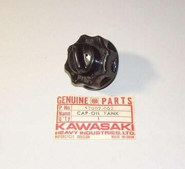 カワサキ MT1 KV75 オイルタンク・キャップ 激レア