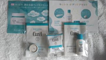 『キュレル』試供品3点セット☆乳液、保湿フェイスクリーム等☆