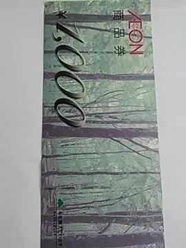 イオン¥1000商品券新品