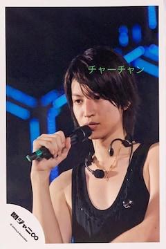 関ジャニ∞大倉忠義さんの写真★610