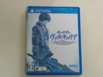 ゲームソフト[PS Vita]蒼き革命のヴァルキュリア