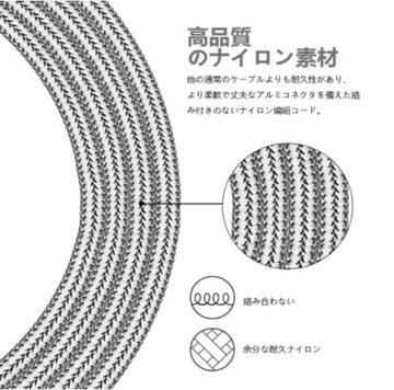 ライトニング ケーブル【4本セット1M 2M 2M 3M】黒