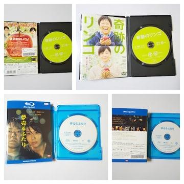 阿部サダヲ-BD&DVD★夢売るふたり【特典】松たか子★奇跡のリンゴ