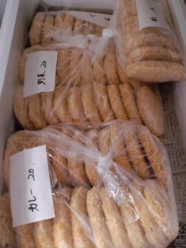 国内製造** コロッケセット(肉・野菜・カレー)計60個 冷凍