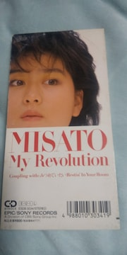 MISATO●My Revolution■EPIC/SONY RECORDS