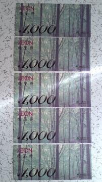 AEON イオン商品券 1,000円(5枚セット)