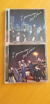 King & Prince「I promise」初回盤セット