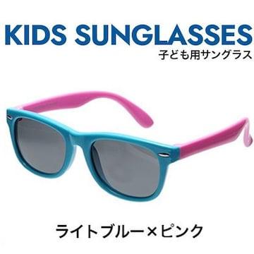 ¢M UVカット 偏光レンズ 子供用サングラス ライトブルー×ピンク