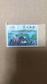 〔使用済み〕記念切手 壱岐対馬国定公園