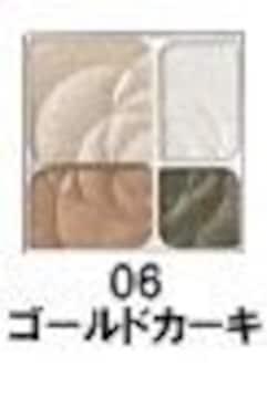 ★コフレドール★3Dグロッシーアイズ★限定★1度使用
