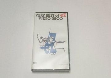 VERY BEST of eZ VIDEO 3800/非売品/VHS/希少/音楽
