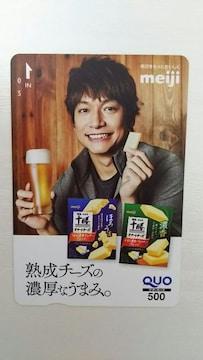 香取慎吾*明治十勝スマートチーズQUOカード500円*未使用