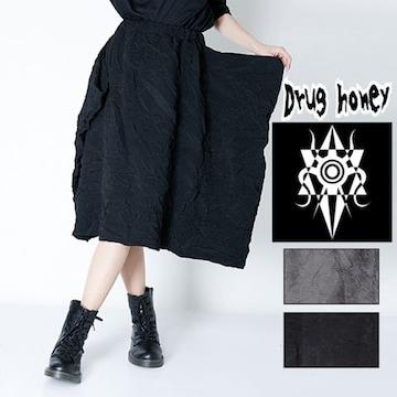 【新品/Drug honey】シワ加工変形スカート/グレー