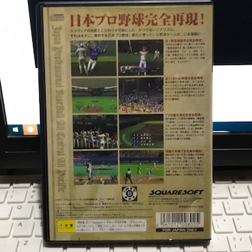 ps2ゲームソフト。