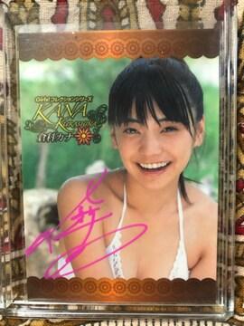 EPOCH.2008 倉科カナ・直筆サインカード プロモ06 竹野内豊