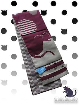 【和の志】浴衣や着物に◇日本製半幅帯◇可愛い猫柄◇159