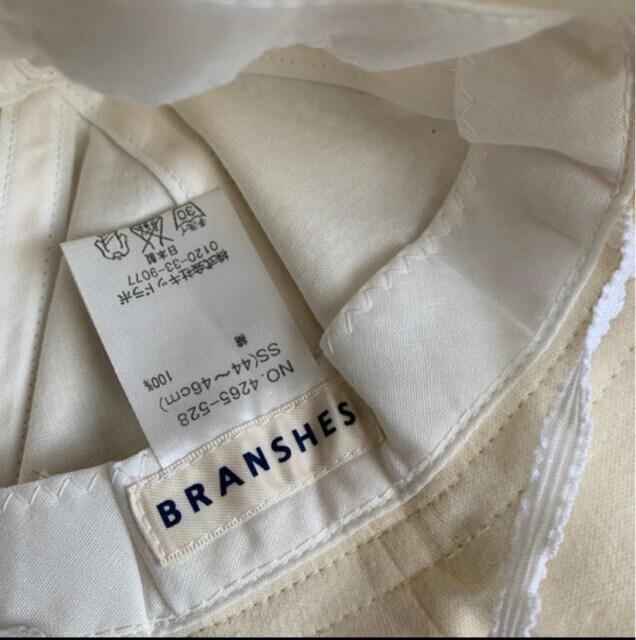 ブランシェス 帽子 美品 < ブランドの