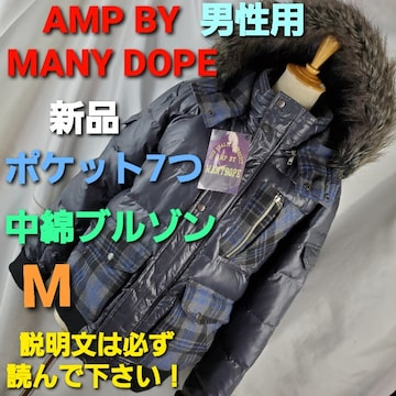 506★AMP BY MANY DOPE☆ポケット7★ブルゾン/ジャンバー★M★