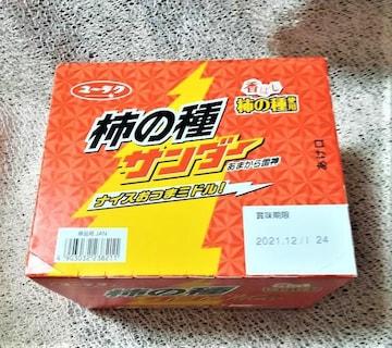 柿の種サンダー★20個セット★あまから雷神★