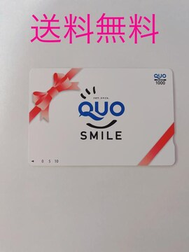 QUOカード 1000円 クオカード