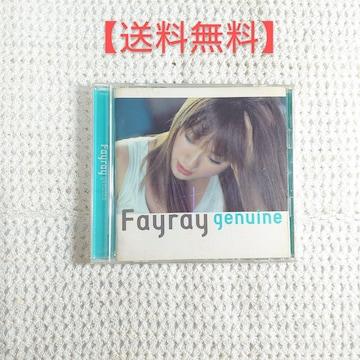 『genuine』 Fayray #EYCD #EY5717