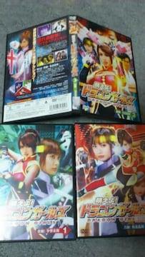 DVD『萌えよ!ドラゴンガールズ』三枚セット