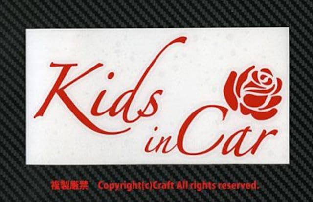 Kids in Car+Rose/ステッカー(赤・バラ薔薇キッズインカー < 自動車/バイク
