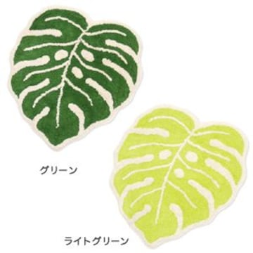 送料無料★モンステラマット/ハワイアン雑貨/玄関マット/風呂