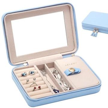 アクセサリーケース 携帯用 ブルー