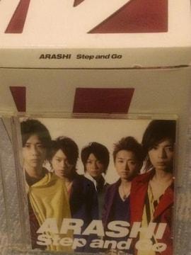 激安!激レア!☆嵐/StepandGo☆Web盤Box☆新品同様!☆