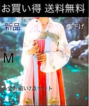新品 漢服 コスプレ衣装 舞台&撮影&学園祭&お祭り全お揃いの7点
