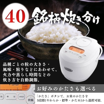 炊飯器 炊飯ジャー 5合炊き★白/BE