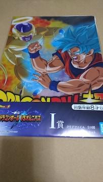 一番くじ★ドラゴンボール VSオムニバス【I賞】クリアファイル