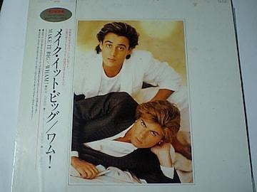 WHAMワム(ジョージ・マイケル)「MAKE IT BIG」廃盤アナログ(ケアレス・ウイスパー収録