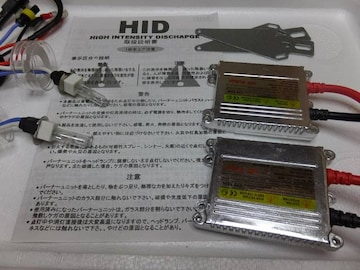 超薄型 HIDキット ショートH3C 35w.55w 3-30k 翌日届く