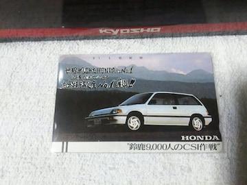 テレカ 50度数 ワンダーシビック 白 E-AH 西日本本店フリーK330#3241 未使用
