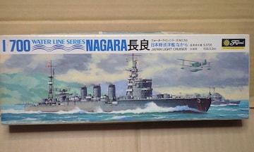 1/700 フジミ 日本海軍 軽巡洋艦 長良(連合艦隊イラスト付)