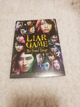 LIARGAMEライアーゲーム ポストカード ハガキ