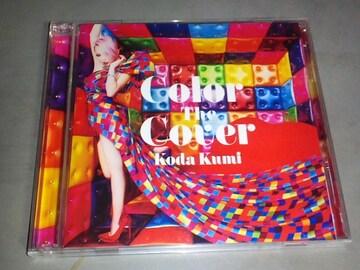 倖田來未 Color The Cover DVD付きとシングル GO To The Top