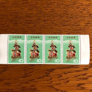 946送料無料記念切手40円分(10円切手)ポイント消化