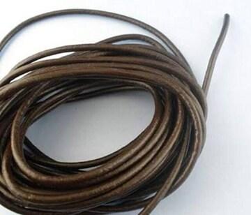 本革リアルレザー丸紐3mm*5mこげ茶・ネックレスなど手芸品にどう