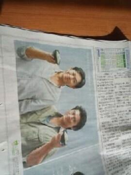 城島茂/山口達也新聞切り抜き