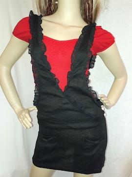 パール ボタン サロペット スカート