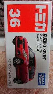 トミカ 旧36 スズキ 旧型スイフト 未開封 新品 販売終了品 初回箱