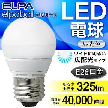 4個セット A45形 LED電球 昼光色 E26口金 エルパボールELPA