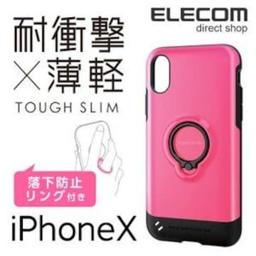 ★ELECOM iPhoneXSiPhoneXケース フィンガーリング付 ピンク