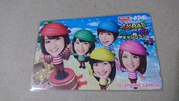 AKB48・ワンダ(WONDA)×AKB48キャンペーンテレホンカード!